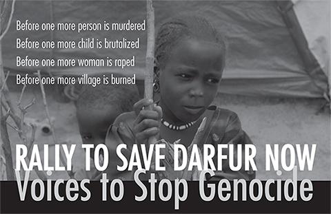save_darfur_2
